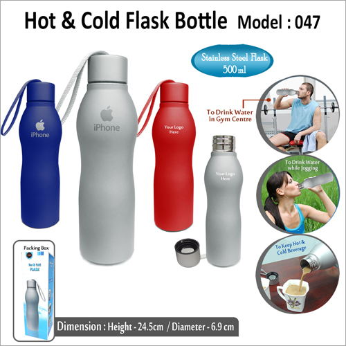 Hot Cold Flask Bottle – 047