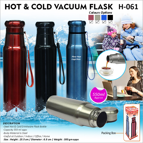 Hot Cold Flask H -061-11