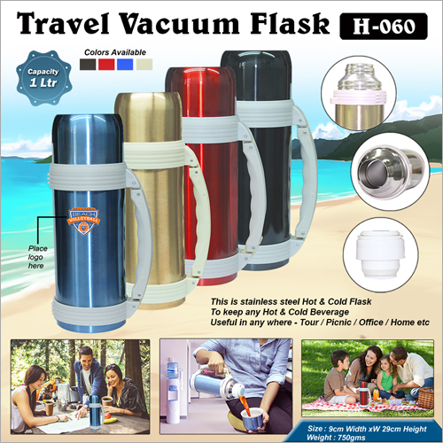 Travel Vacuum Flask H – 060 – New