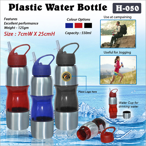 Plastic Water Bottle H 050