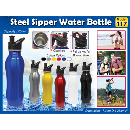 Steel Sipper Water Bottle H-117