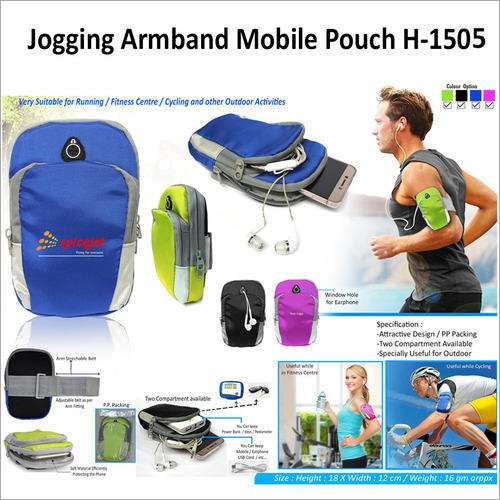 Jogging Armband Mobile Pouch H 1505