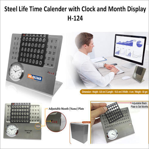 Life Time Calender with Watch & Month Display H-124