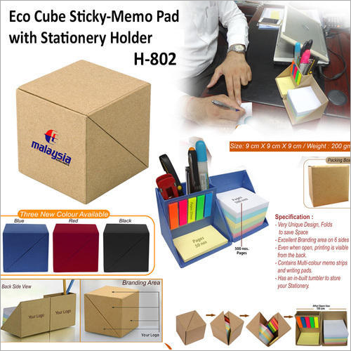 Eco Cube Sticky Memo Pad With Stationery Holder – B-50