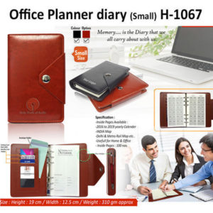 Corporate Gifting - Office Planner Diary (Small) - H - 1067