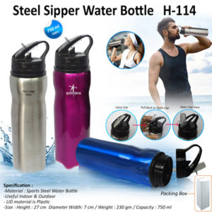 Corporate Gifting - Steel Sipper Water Bottle - H - 114