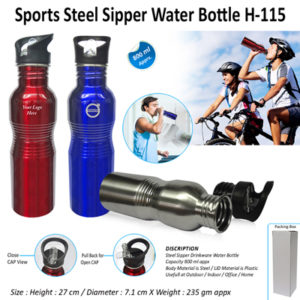 Corporate Gifting - Sports Steel Sipper Water Bottle - H - 115