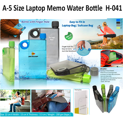 A-5 Note Book Bottle H-041