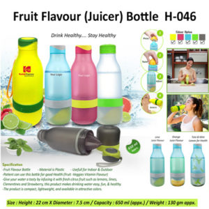 Corporate Gifting - Fruit Flavour (Juicer) Bottle- H - 046