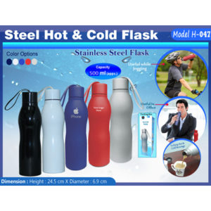 Corporate Gifting - Steel Hot & Cold Flask - H - 047