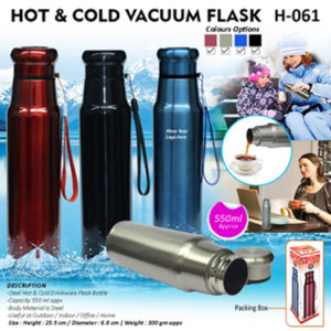 Corporate Gifting - Hot & Cold Vacuum Flask - H - 061