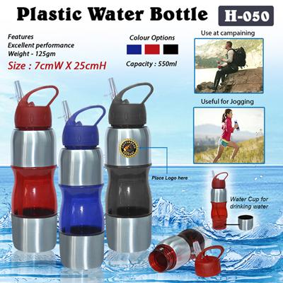 Plastic Water Bottle H-050