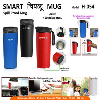 Smart Chipkoo Mug H-054