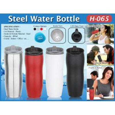Steel Water Bottle H-065