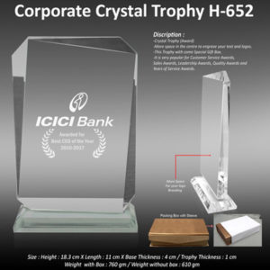 Corporate Gifting - Corporate Crystal Trophy - H - 652