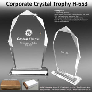 Corporate Gifting - Corporate Crystal Trophy - H - 653