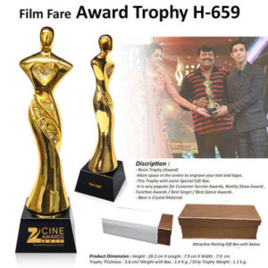 Corporate Gifting - Film Fare Award Trophy - H - 659