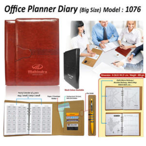 Corporate Gifting - Office Planner Diary(Big Size) - H - 1076
